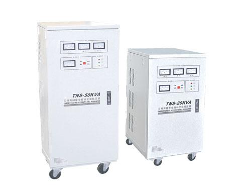 TNS(SVC)系列高精度全自动稳压器