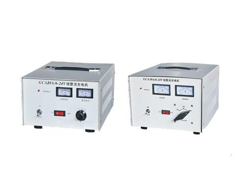 GCA系列硅整流充电机