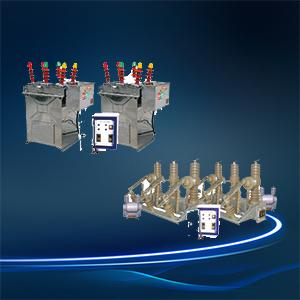 KJW-12双台真空普通高压双电源切换装置