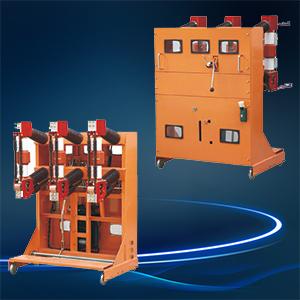 ZN23-40.5户内高压真空断路器手车式/固定式