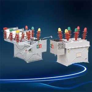 10KV-40.5KV户外真空断路器系列