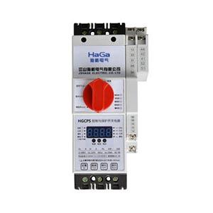 HGCPS-G 隔离型控制与保护开关电器