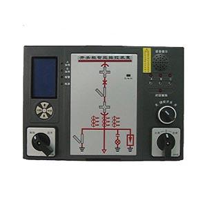HGY9600开关柜智能操控装置