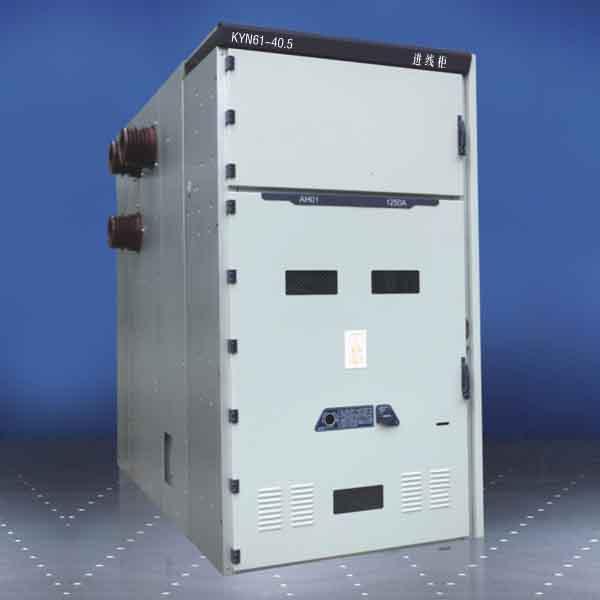 KYN61-40.5系列35kV铠装移开式交流金属封闭开关设备