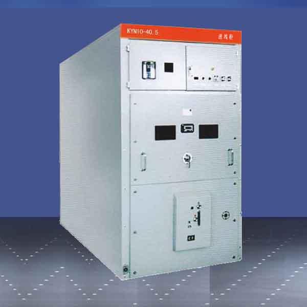 KYN10-40.5系列35kV金属铠装移开式开关设备
