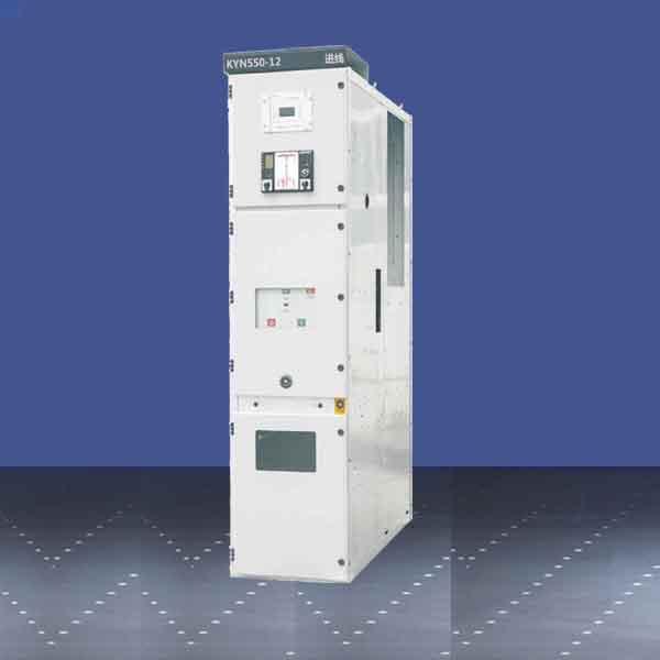 KYN550户内铠装移开式交流金属封闭开关设备
