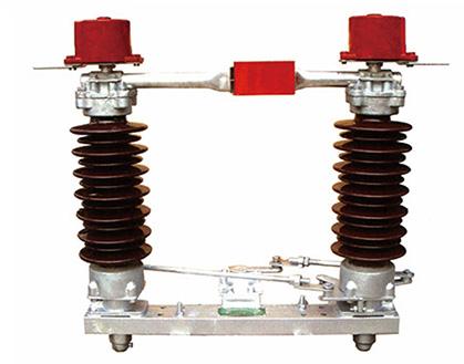 GW4A-0.5W 户外高压隔离开关(完善化)