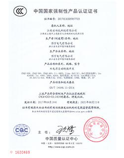 ZSQ2-630 001