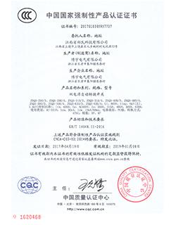 ZSQ5-250 001