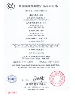 ZSQ2-225 001