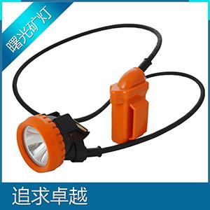 防爆防水KL3LM鋰電礦燈