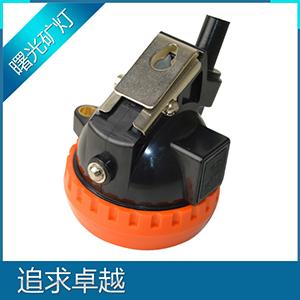 礦燈式按鈕燈頭