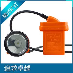 LED煤矿防爆灯充电式头戴式远射工作灯