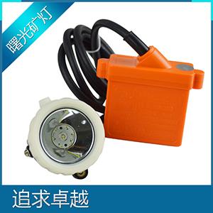 防爆防水LED锂电矿灯