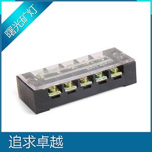 固定式接線端子TB-2505