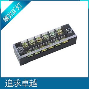 固定式接線端子TB-1506-1