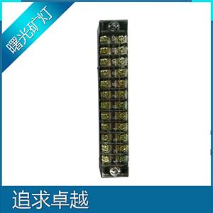 固定式接線端子TB-1512