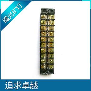 固定式接線端子TB-2510