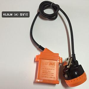 LED防爆防水安全帽頭燈