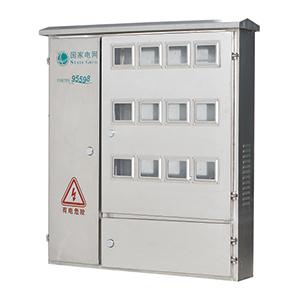 不锈钢三门电表箱